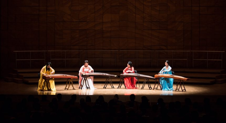 Guzheng performance in Melbourne